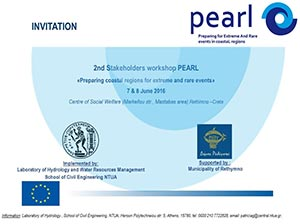 Pearl-stakeholder2